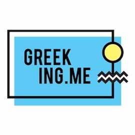 Greeking.me