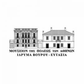 Athens City Museum
