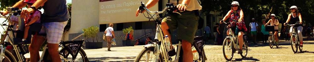 bike-app-athens-banner