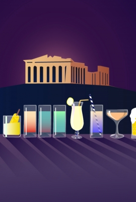 the hanging bars of athens tour image