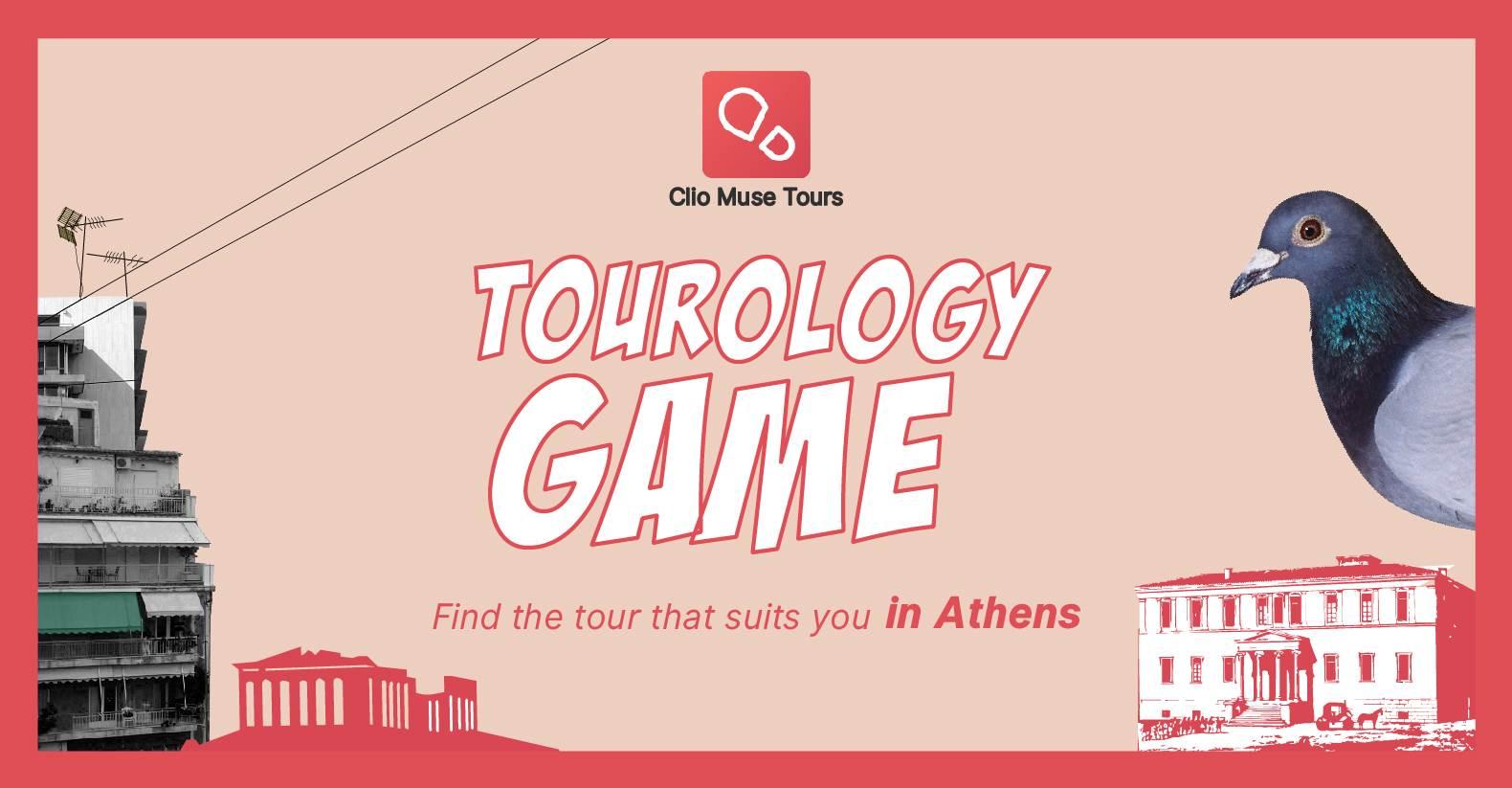 Ποια Αθηναϊκή Διαδρομή σου Ταιριάζει; Παίξε & Ανακάλυψε την!