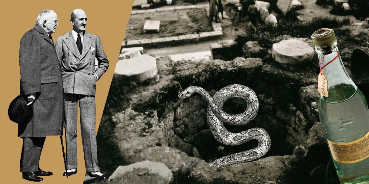 Ιαματικό Νερό 88 ετών απο τους Πρόποδες της Ακρόπολης