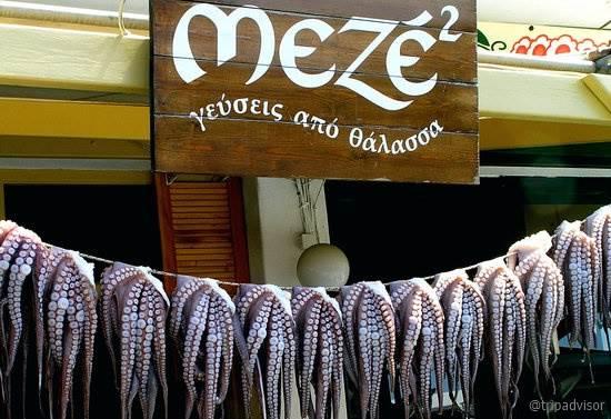 meze meze naxos