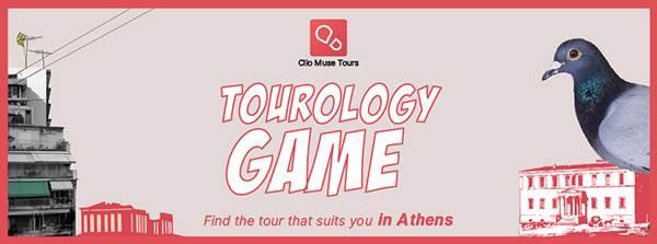 Tourology | The Making of