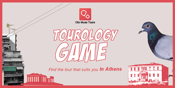 Find the Athens Tour that Suits you Best!