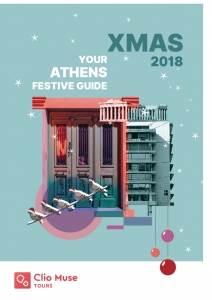 Christmassy Athens