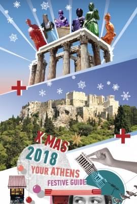 Christmas Combo: Acropolis & Olympieion Audio Tours & Athens Festive Guide