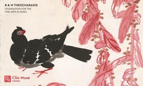 Theocharakis Foundation: New Exhibition of Qi Baishi