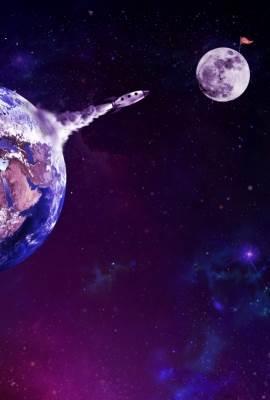 moon tour image