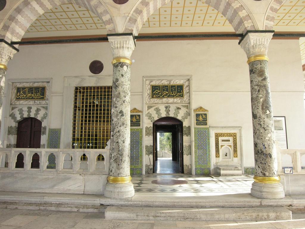Topkapi Palace: the political center of the Ottoman Empire