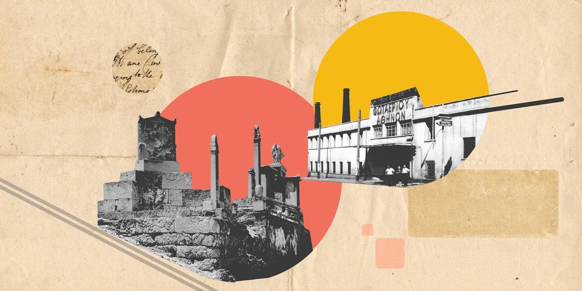 Kerameikos & Gazi: Discover Their Old & New Charms