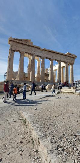 Acropolis PORTRAIT STREET 1
