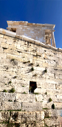 Acropolis PORTRAIT STREET 3