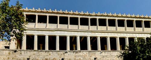 Ancient Agora Header Short EDITED