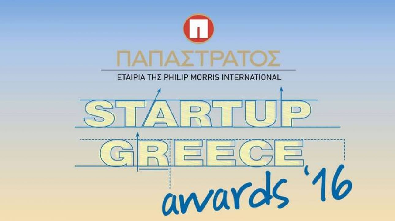 Clio Muse at Papastratos StartUp Greece Awards 2016