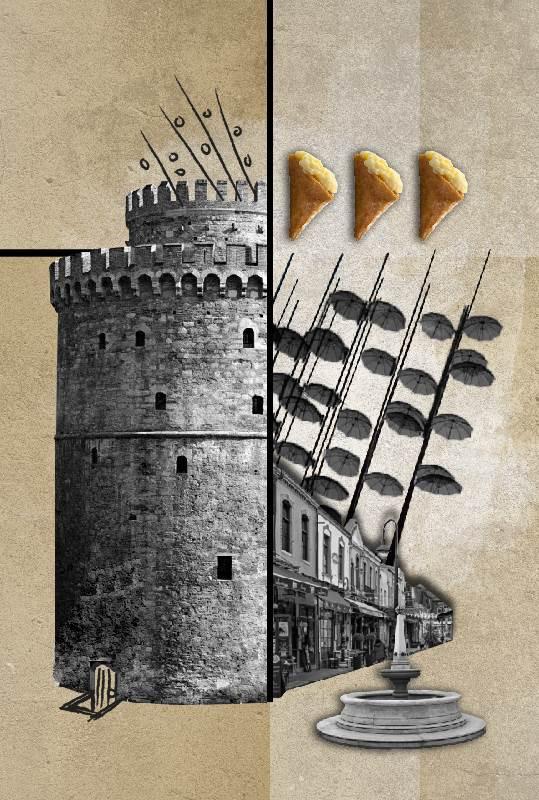 Thessaloniki destination