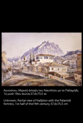 A journey to revolutionary Nafplion tour