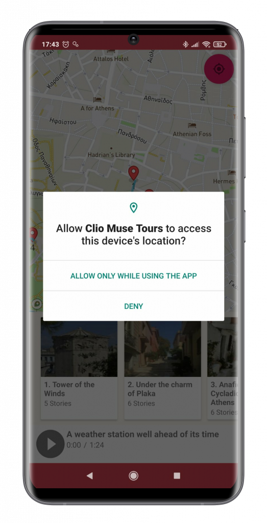 android audio tour activation 04