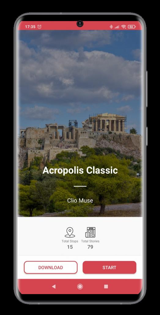 android audio tour activation 05