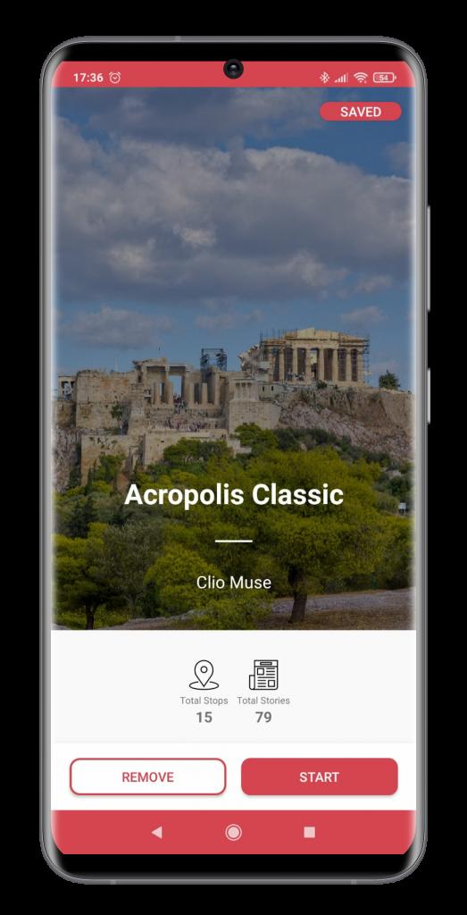 android audio tour activation 07