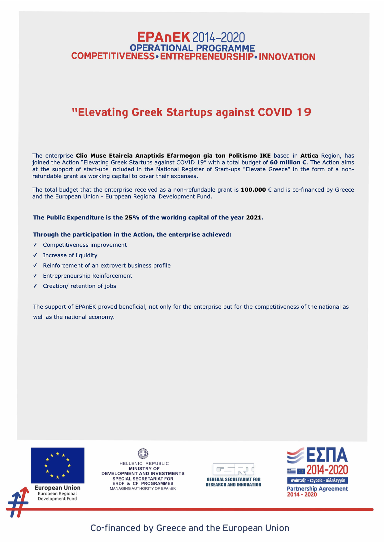 Elevating Greek Startups Against COVID-19
